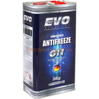 Антифриз ANTIFREEZE EVO G11 Concentrate (Blue) - синий 5kg