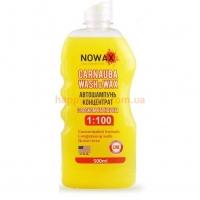 Шампунь NOWAX карнаубский WASH & WAX 0,5л - NX00510