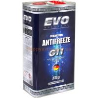 Антифриз ANTIFREEZE EVO G11 Concentrate (Blue) - синий 5kg