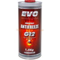 Антифриз ANTIFREEZE EVO G12 Concentrate (Red) - красный 1,5kg