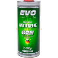Антифриз ANTIFREEZE EVO GRN Concentrate (Green) - зелений 1,5kg