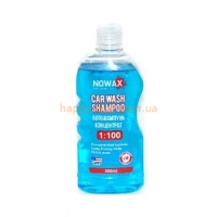Шампунь NOWAX CAR WASH SHAMPOO 0,5л - NX00500